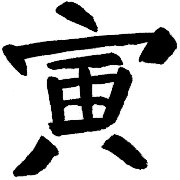 Chinese Symbols Of The 12 Animal Signs Time lesled lechnlques of mundane astrology. astrologizeme
